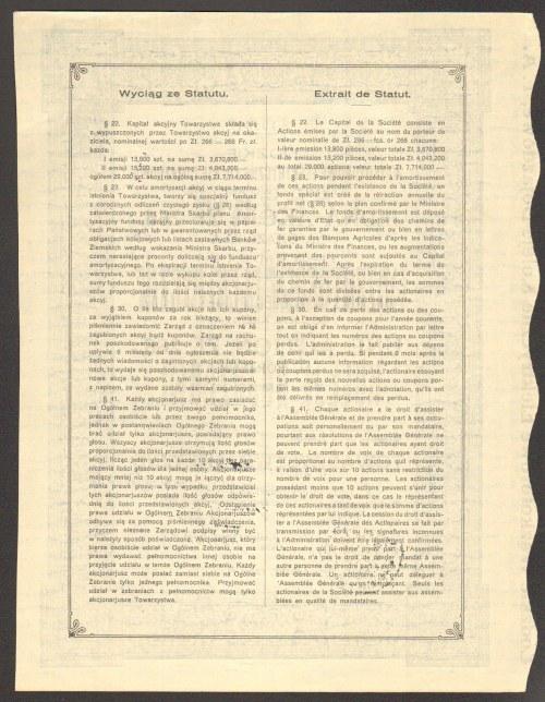 Łódzkie Wąskotorowe Elektryczne Koleje Dojazdowe Towarzystwo Akcyjne - 1 x 266 złotych 1924 -