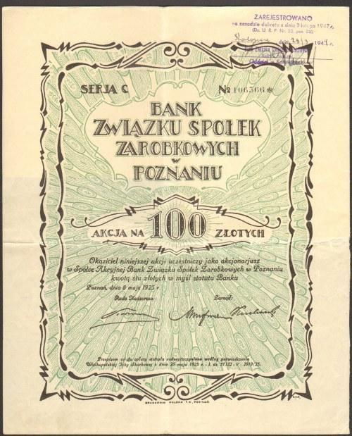 Bank Związku Spółek Zarobkowych w Poznaniu - 100 złotych 1925 -
