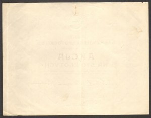 Bank KWILECKI, POTOCKI i S-ka - 100 złotych 1927 - Emisja II