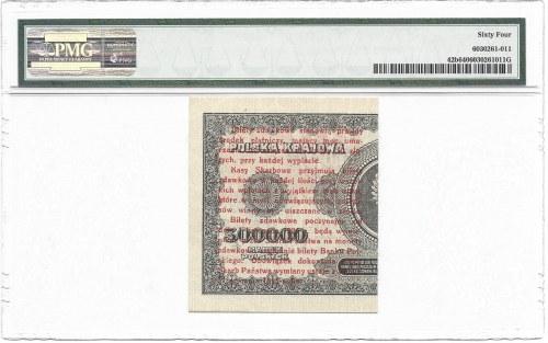 1 grosz 1924 - BA ✻ - prawa połówka - PMG 64