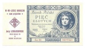 5 złotych 1930 - BV - z nadrukiem okolicznościowym