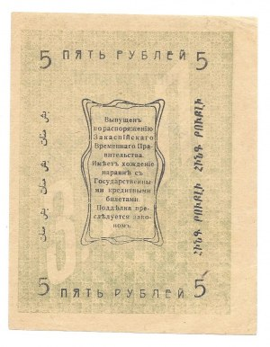 ROSJA - Aszchabad - 5 rubli 1919 -