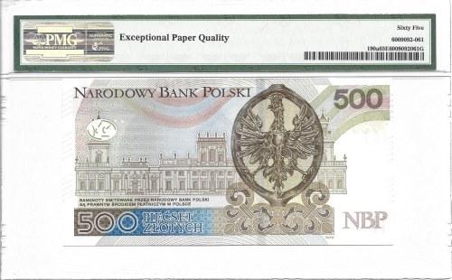 500 złotych 2016 - PMG 65 EPQ - AA 0000449