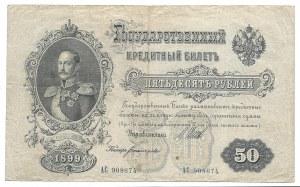 ROSJA - 50 rubli 1899 - AC -