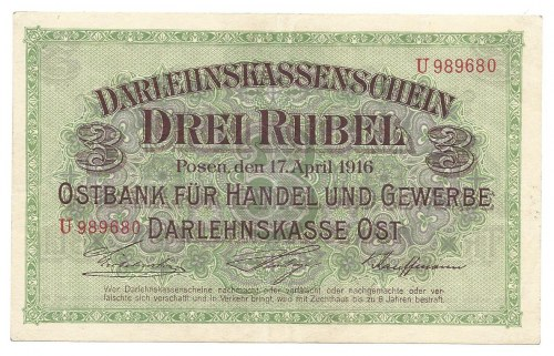 Poznań - Posen - 3 ruble 1916 - klauzula ...nabywa...