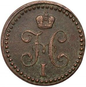 Rosja - Mikołaj I - 1/2 kopiejki srebrem 1843 - EM - Jekaterynburg