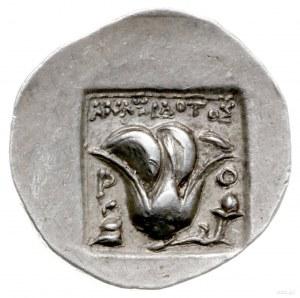 drachma 190-150 pne, magistrat Anaxidotos; Aw: Głowa He...