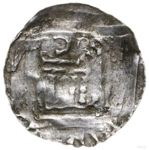 denar 1005-1046; Kaplica z kolumnami i klinami wewnątrz...