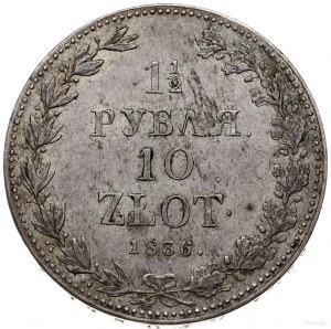 1 1/2 rubla = 10 złotych 1836 MW, Warszawa; duże cyfry ...