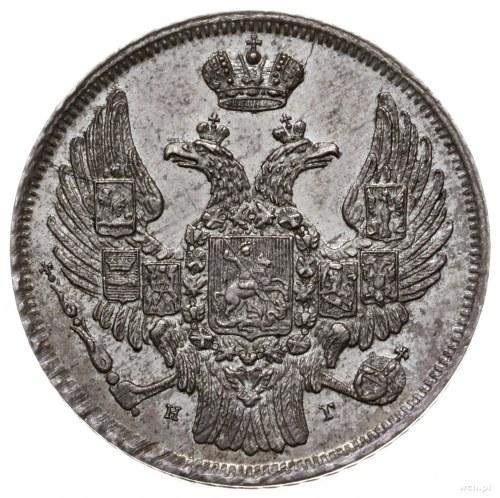 15 kopiejek = 1 złoty 1832 НГ, Petersburg; odmiana z św...
