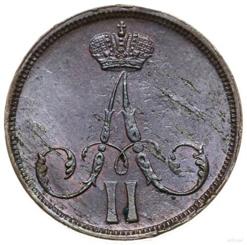 1 kopiejka 1864 ВМ, Warszawa; Bitkin 483, Brekke 100, P...