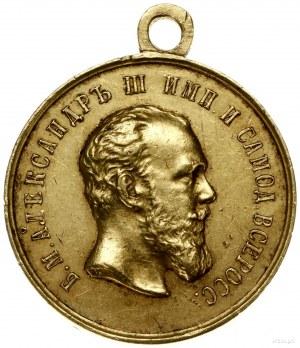 medal nagrodowy bez daty (według wzoru z 1881 r.) autor...