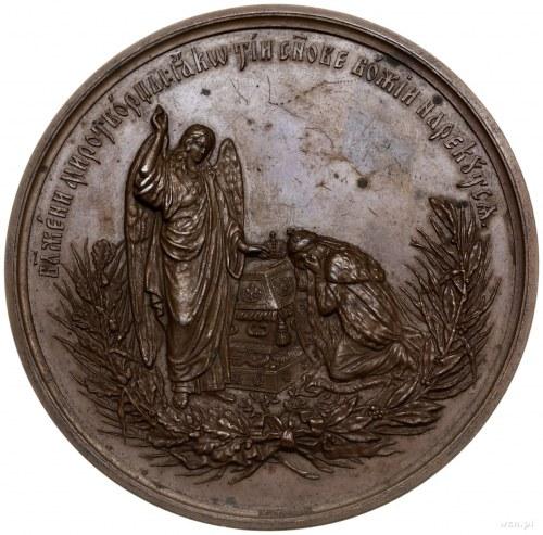 medal pośmiertny z 1894 r. autorstwa P. Stadnitzky'ego;...