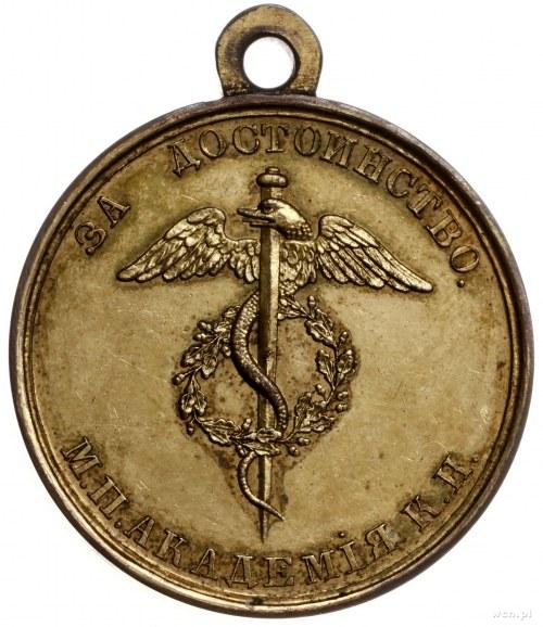 medal nagrodowy niedatowany (po 1894 r.) , nieznanego a...