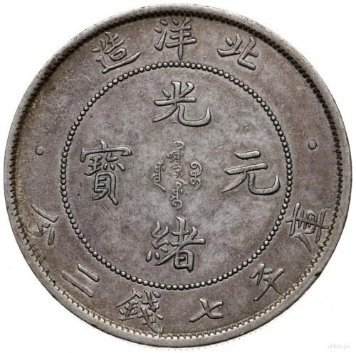 dolar 1908, mennica Pei Yang; Kann 208, KM Y-73.2; sreb...