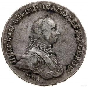 rubel 1762 ММД, Moskwa; Bitkin 9 (R), Diakov 1.5; srebr...