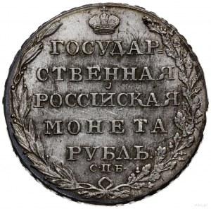 rubel 1804 СПБ ФГ, Petersburg; Adrianov 1804, Bitkin 38...