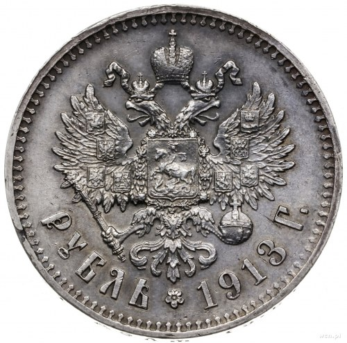 rubel 1913 ЭБ, Petersburg; Bitkin 67 (R1), Kazakov 437;...