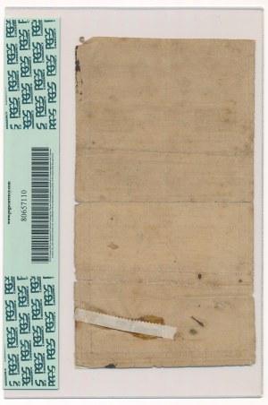 25 złotych 1794 -B- zw. Pieter de Vries & Comp - PCGS 25