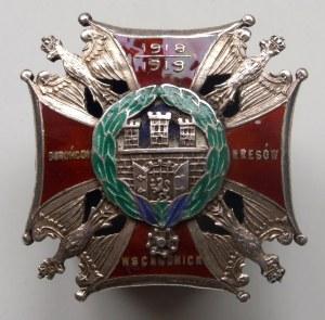 Odznaka pamiątkowa Orlęta -Obrońcom Kresów Wschodnich