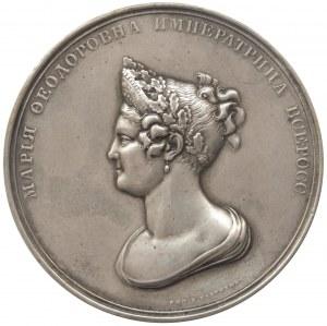 Medalu pośmiertnego poświęcony Marii Fiodorownej, KOPIA