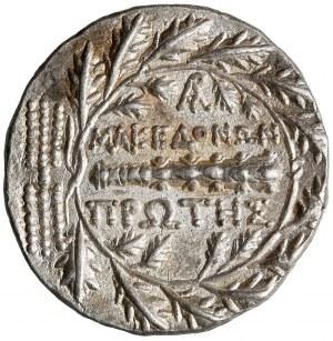 Macedonia, Tetradrachma, Amphipolis (158-149pne)