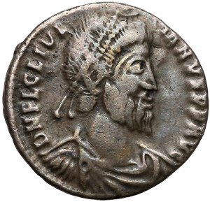 Julian Apostata (360-363), Silikwa