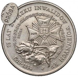 Próba MIEDZIONIKIEL 20.000 złotych 1994 Związek Inwalidów - rzadkość