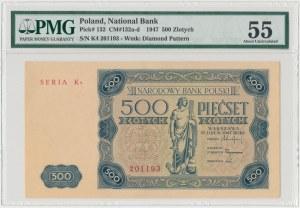 500 złotych 1947 - K4 - PMG 55