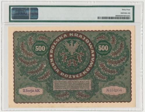 500 mkp 08.1919 - II Serja AK (Mił.28d) - PMG 64