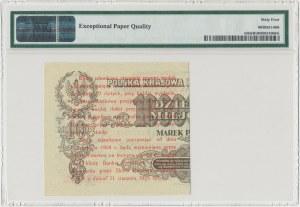 5 groszy 1924 - prawa połowa - PMG 64 EPQ