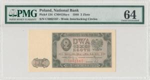 2 złote 1948 - C - PMG 64