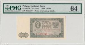 2 złote 1948 - R - PMG 64