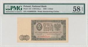2 złote 1948 - AG - PMG 58 EPQ