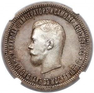 Rosja, Mikołaj II, Rubel koronacyjny 1896 - NGC MS62