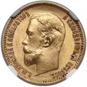 Rosja, Mikołaj II, 5 rubli 1910 EB - NGC MS61