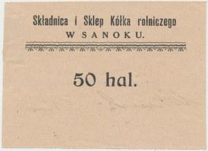 Sanok, Składnica i Sklep Kółka rolniczego, 50 halerzy (1919)