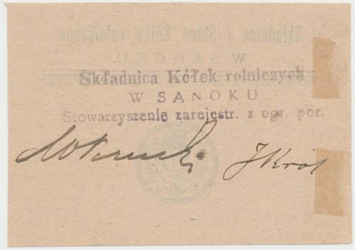 Sanok, Składnica i Sklep Kółka rolniczego, 20 halerzy (1919)