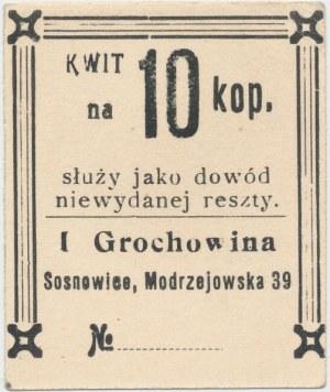 Sosnowice, I. Grochowina, 10 kopiejek - bez stempla