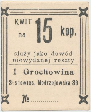 Sosnowice, I. Grochowina, 15 kopiejek - ze stemplem