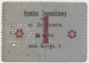 Sosnowiec, Komitet Żywnościowy, 1 kopiejka (1914)