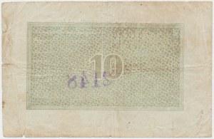 Siersza, Galicyjskie Akcyjne Zakłady Górnicze, 10 (halerzy 1919)