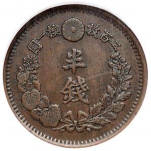 Japonia, Mutsuhito, 1/2 sen rok 8 (1875) - NGC AU50 BN