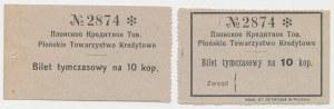 Płońsk, Tow. Kredytowe, 10 kopiejek (1914) - z zachowanym grzbietem