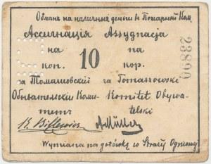Tomaszów, 10 kopiejek (1914)