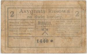 Brzeszcze, 2 korony (1919)