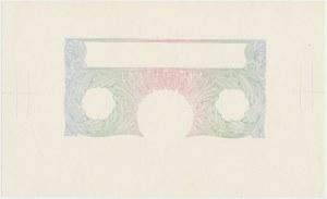 Wielka Brytania, 1 pound (1928) - poddruk jednej z warstw rewersu