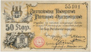 Częstochowa, 50 kopiejek 1914