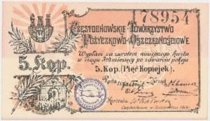 Częstochowa, 5 kopiejek 1914