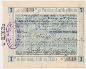 Olkusz, T-wo Wzajemnego Kredytu, 5 rubli 1914